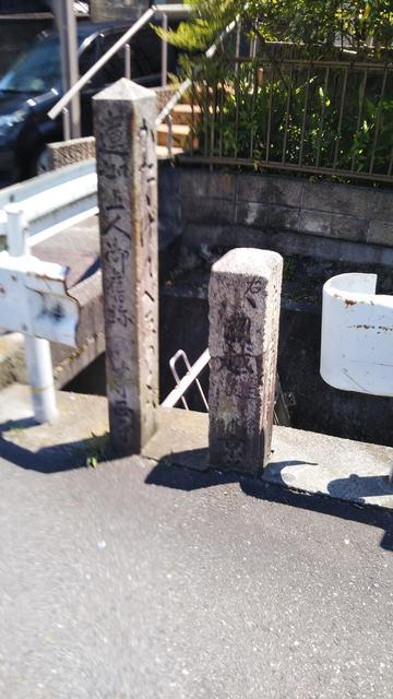 小関町道標.JPG