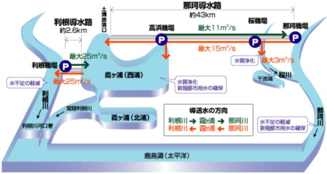 平山先生図2_1812.png