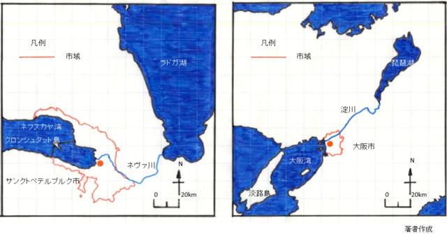 若井図1大阪とサンクトペテルブルクの位置.PNG