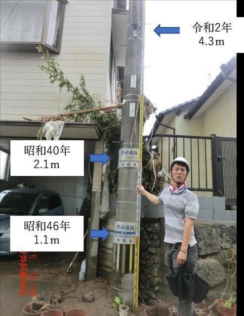 藤見先生2.jpg